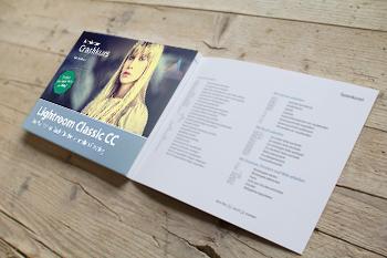 fotoforum Crashkurs, Lightroom 6 und CC, Workshop-Buch, Lehrbuch, Tastenkürzel